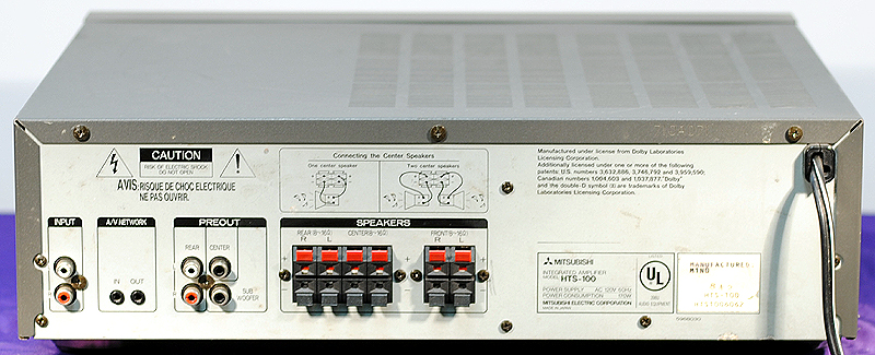 Mitsubishi HTS100 power amplifiers