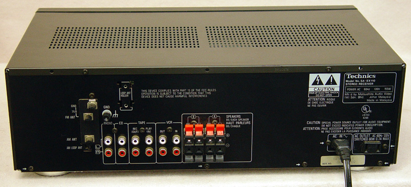 Technics SA-EX110 integrated amps